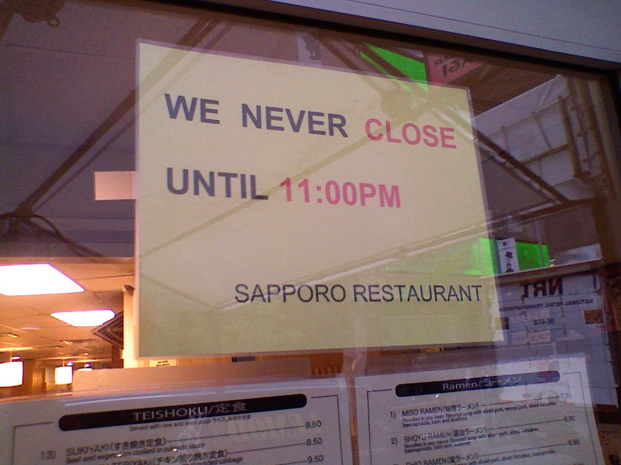 we never close