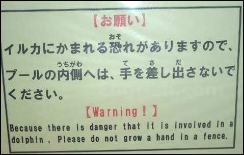 grow a hand
