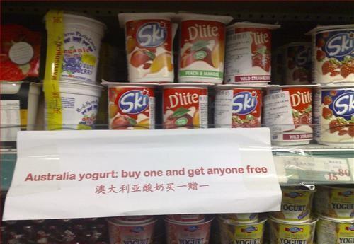anyone free
