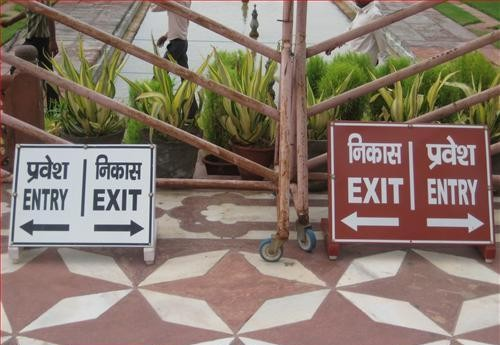 entry_exit